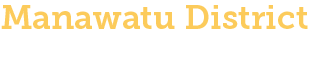 Manawatu District Libraries logo